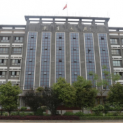 衡阳县教师进修学校