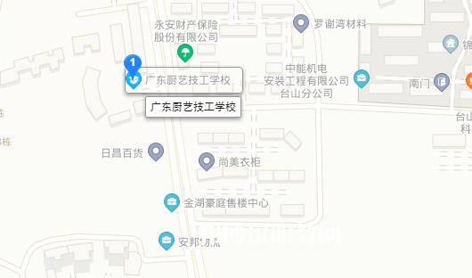 广东厨艺技工学校地址在哪里