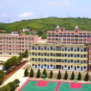 衡山明星体育艺术中等专业学校