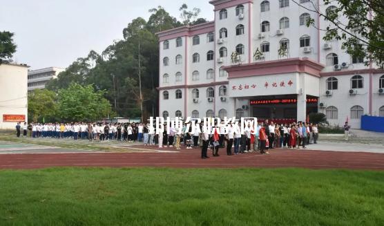 德庆县中等职业学校2021年招生简章
