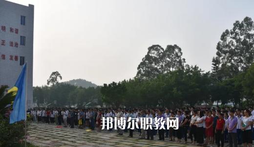 德庆县中等职业学校2021年学费、收费多少