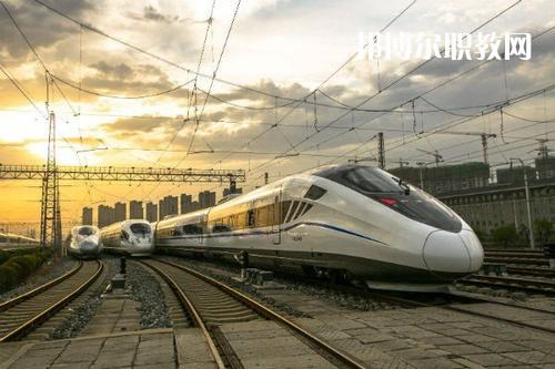 广西2021年哪些大专有铁路学校