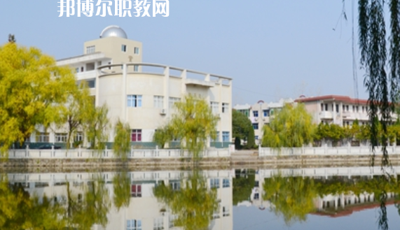 江淮工业学校怎么样、好不好