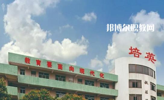 台山培英职业技术学校2021年招生简章