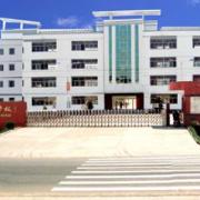 安徽太湖当代职业技术学校