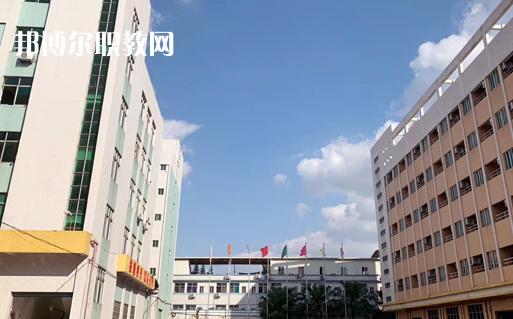 广东羊城技工学校网站网址