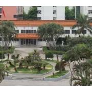普宁科技职业技术学校