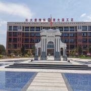 浏阳中协高新科技学校