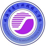 珠海索卡科技技工学校