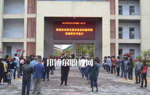 祁门县永泰技术学校2021年有哪些专业