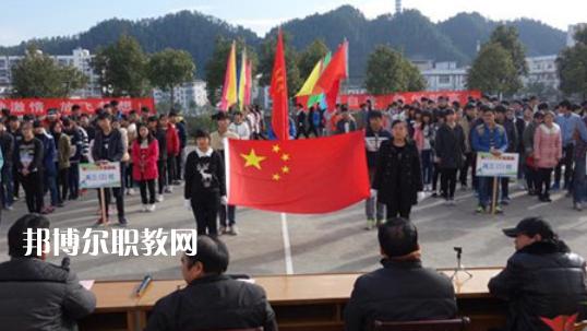 祁门县永泰技术学校网站网址