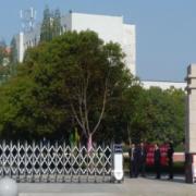 滁州市信息工程学校