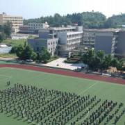 凤阳科技学校