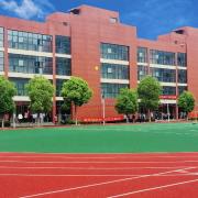 安徽合肥机电技师学院