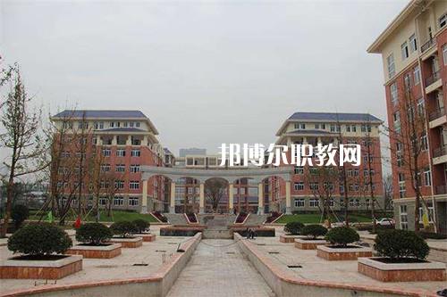江苏2021年好一点的中专学校