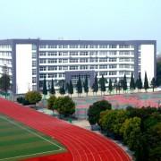 安徽理工技师学院