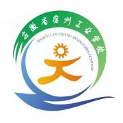 安徽宿州工业学校