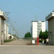阜阳职业技术学院(中专部)