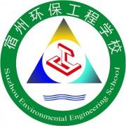 宿州环保工程学校