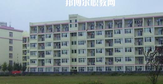 阜阳职业技术学院(中专部)2021年宿舍条件