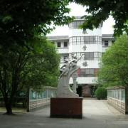 宁国技工学校