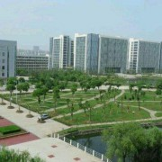 芜湖仪表厂技工学校