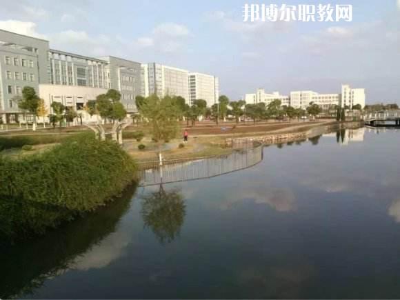 芜湖仪表厂技工学校怎么样、好不好