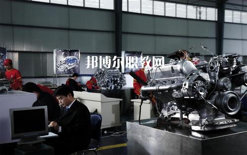 惠州2021年男生读汽修学校好吗