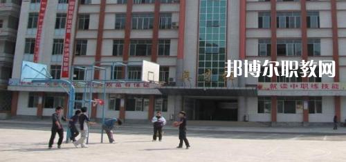 四川省珙县职业高级中学地址在哪里