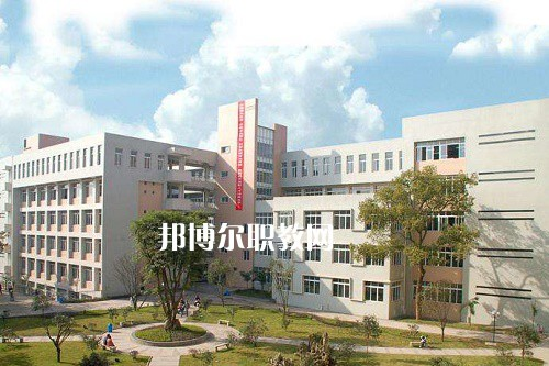 保山市昌宁县职业技术学校地址在哪里