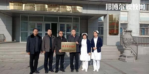 新疆石河子卫生学校2021年招生计划