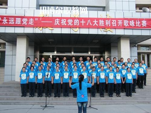 新疆石河子卫生学校2021年宿舍条件