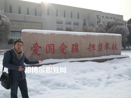 新疆石河子卫生学校地址在哪里