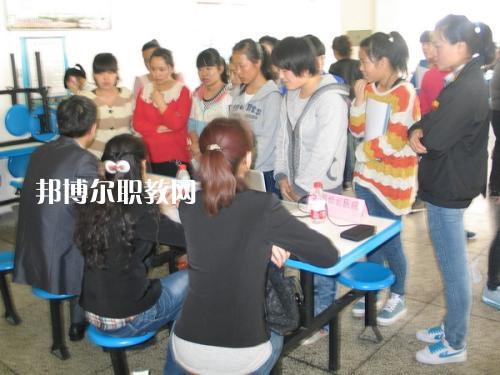 新疆石河子卫生学校网站网址