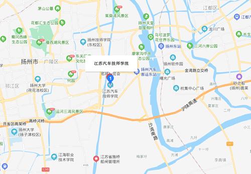江苏汽车技师学院地址在哪里