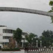 六安市金安职业学校