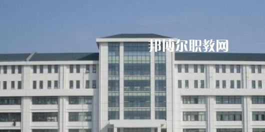 安徽省特殊教育中专学校2021年招生录取分数线