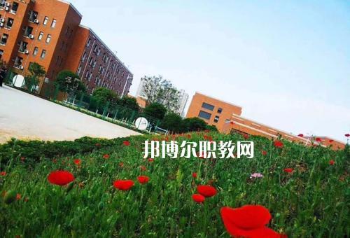 四川五月花技师学院地址在哪里