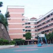 六安市天河职业中专学校