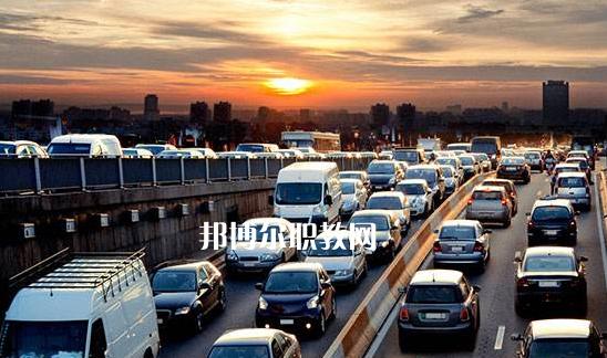 杭州2021年比较好的汽修学校