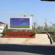 宁国市三津技工学校