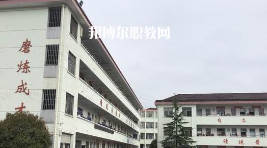 宁国市三津技工学校2021年招生办联系电话