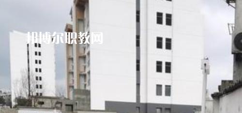 宁国市三津技工学校地址在哪里