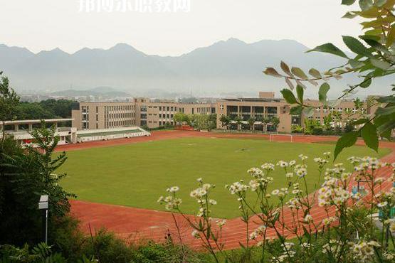 杭州技师学院2
