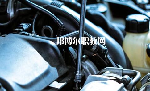 杭州2021年汽修学校招生要求多少分