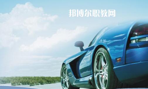 杭州2021年汽修学校就业形势怎么样