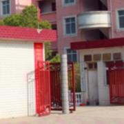 泾县技工学校