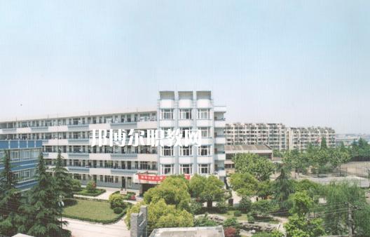 杭州交通职业高级中学