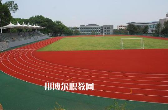 杭州第一技师学院2
