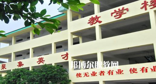 重庆聚英技工学校升学部2021年有哪些专业